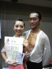 ◇安東ダンススクールのBLOG◇-P1000225.jpg