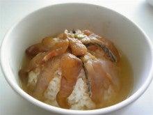 くろねこ団-鯛茶