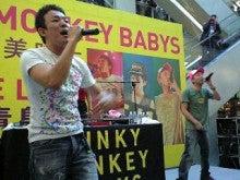 FUNKY MONKEY BABYS 「ファンモンブログ」 Powered by Ameba-image010.jpg