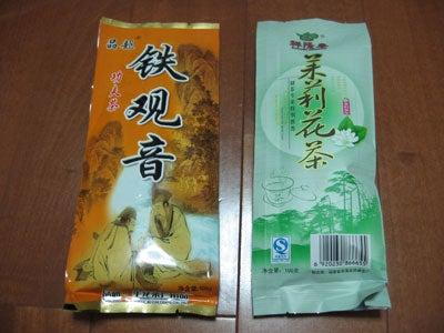 のほほん日記 in 大阪-中国土産・中国茶