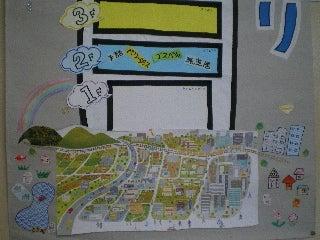 めざせ!パペッティなコミュニティアート-SUMAIRU2