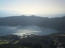 歩き人ふみとあゆみの徒歩世界旅行 日本・台湾編-芦ノ湖と駿河湾