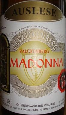 個人的ワインのブログ-Madonna Auslese 2001