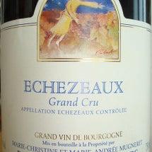Echezeaux …