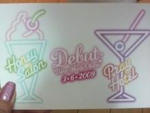 ★☆kanna's  Life☆★~Dreamig Girl~-2009031623500000.jpg