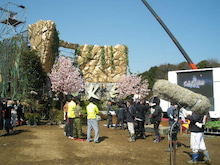 渡辺一久 オフィシャルブログ「渡邉祭」by Ameba