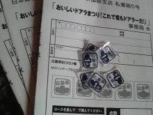 TOKYO Disney RESORT LIFE-2009031712540000.jpg