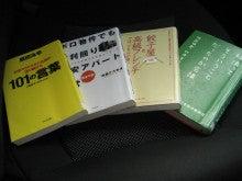 ただいま休止中~どさまわり営業日記~-haru3