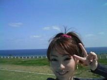 平山愛子オフィシャルブログ-2009031713490000.jpg