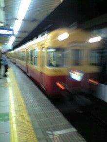祇園の住人 お水編-090317_1554~0001.jpg