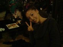 平山愛子オフィシャルブログ-2009031720160000.jpg