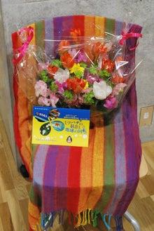 『六ヶ所村ラプソディー』~オフィシャルブログ-flower