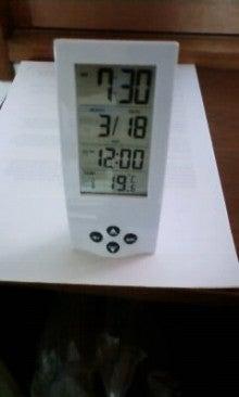 通信制生徒の日常-UFJ時計
