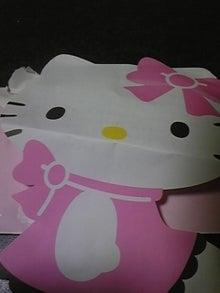 ★☆キラキラ星☆★   内面も外面もキラキラな女性になるゾ!!-DVC00056.jpg