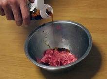 派遣ママのつぶやき-焼き肉のタレジャン