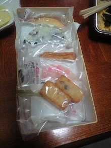 祇園の住人 お水編-090318_0239~0001.jpg