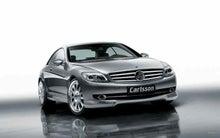 車と女性と子供をこよなく愛する貴方へ。。。P.S.恋愛の勝ち組になってもらうために。。。-carlsson