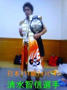 魅惑のBLOG                                   ~Fighting★Dance~ CHIHAOFFICIALBLOG-photo0013_ed_ed.jpg