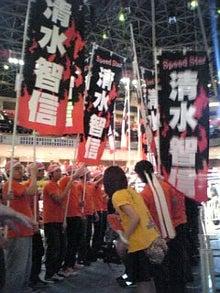 魅惑のBLOG                                   ~Fighting★Dance~ CHIHAOFFICIALBLOG-081223_170241.jpg