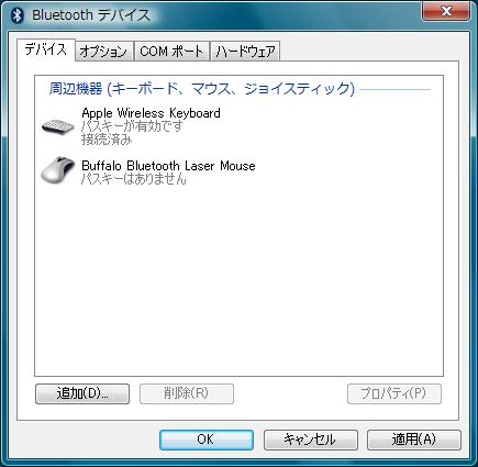 バッファローコクヨサプライ BSMLB01 BSMOB01