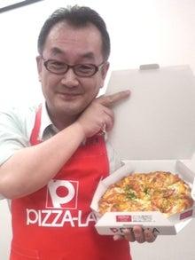ゲームの神様・遠藤雅伸公式blog-はじめて焼いたピザ、いい出来だったぞ