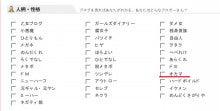 ヤマイダレM.B-ジャンル