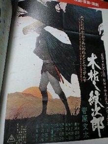 月灯りの舞-岩田専太郎 もんじろう