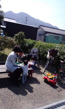 HAPPY MIYAMA LIFE masa+tomo+tao日記-18