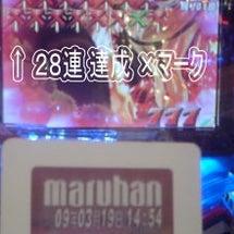 一撃!27万円★蒼穹…