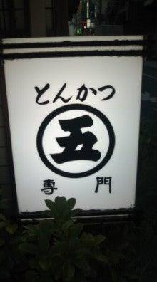 東京裏道食堂-090320_1722~01.jpg