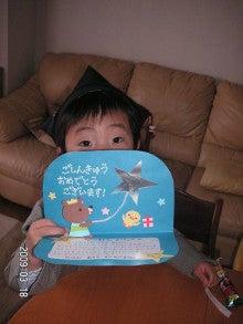 二児のママになっちゃった!~のんびり子育て日記~-手作りカード