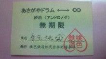 小 桃 空 間 ♪-200903220232000.jpg