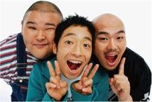完全無料!笑う角には福来る!タダで運がよければお笑いタレントを見る方法-安田大サーカス