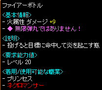 小さな星☆☆-+9