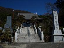 かっちゃんの日記-円光院