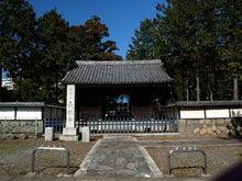 かっちゃんの日記-長禅寺