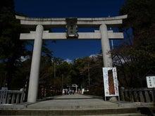 かっちゃんの日記-武田神社