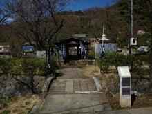 かっちゃんの日記-武田信玄公の御廟