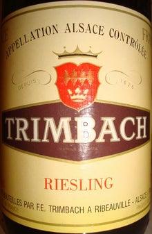 個人的ワインのブログ-Trimbach Riesling Alsace 2003