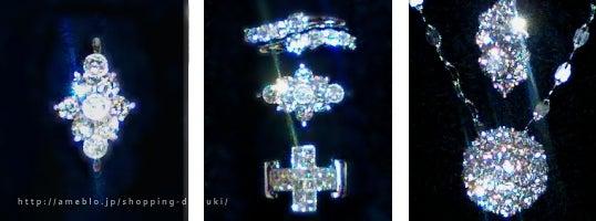ロシアンダイヤ