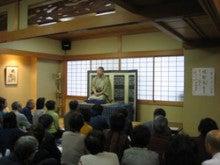 桜えび・うなぎ・地魚料理の店 蒲原の味処 よし川-高座