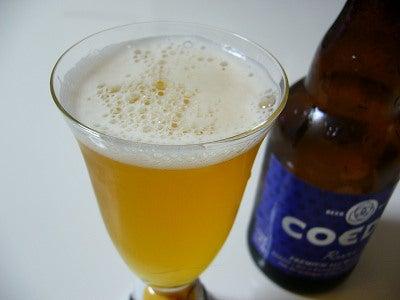 七里・大和田 地域探訪ブログ-COEDOビール_瑠璃