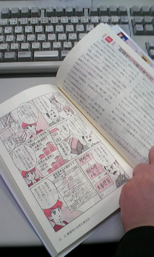 住宅のこと!ホームインスペクターの気まぐれ日記(日々アラタなり)-090324_1859~01.JPG