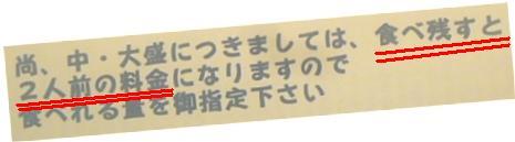 札幌にある不動産会社の経営企画室 カチョーのニチジョー-ルール