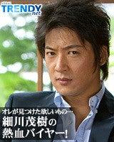 細川茂樹オフィシャルブログ「Shigeki Hosokawa」Powered by Ameba-nekketsu