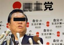 """山岡キャスバルの""""偽オフィシャルブログ""""「サイド4の侵攻」-O沢一郎"""