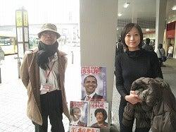 ☆ブログ版☆ 「東京ホームレス」 村上知奈美-2009/3/24