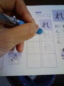ラブエステ★ A嬢のブログ-20090325074405.jpg