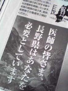 ぽれぽれカエルが雨に鳴く-Image139.jpg