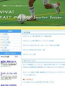 愛知県サッカー情報